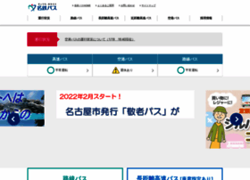 meitetsu-bus.co.jp