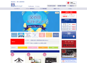 meitetsumza.com