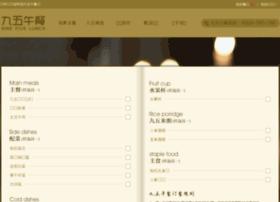 meitianyijian.com