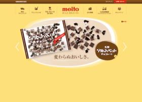 meito-sangyo.co.jp