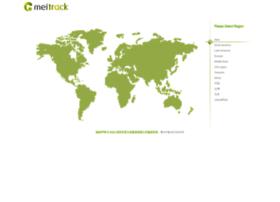 meitrack.com