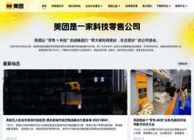meituan.com