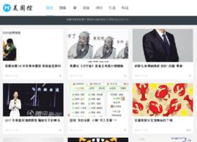 meitukong.net
