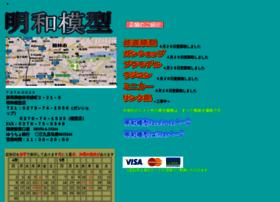 meiwamokei.com