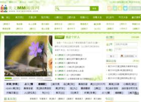 meiwenmm.com