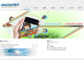 meixun.com