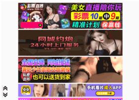 meixun666.com