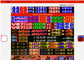 meiyafishing.com
