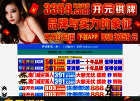 meiyizhuangshi.com