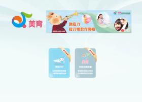meiyu.com.tw