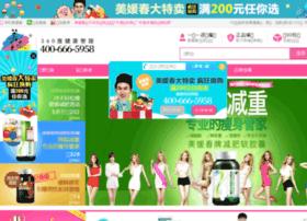 meiyuanchun.com