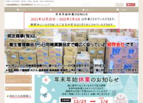 meiyuu.ocnk.net