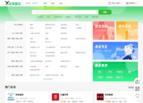 meizhou.ganji.com