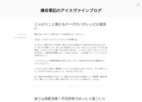 meizumxon.com