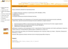 meks-group.ru