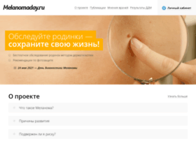 melanomaday.ru
