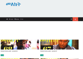 meleket-ethiopian-tv-drama.blogspot.co.uk
