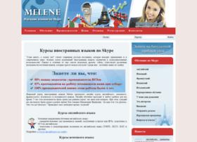 melene.ru