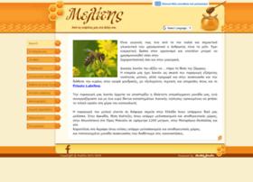 melitis.gr