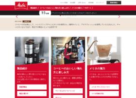 melitta.co.jp