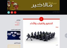 mellakheer.ramez-enwesri.com