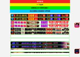 melondipityblog.com