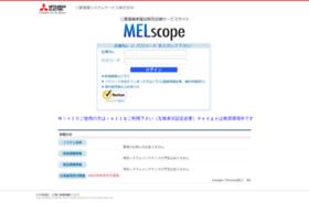 melscope.melsc.co.jp