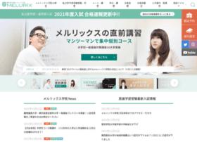 melurix.co.jp