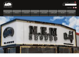 mem-khodro.com