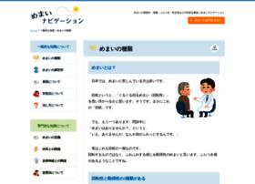 memainavi.com