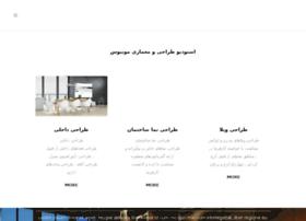 memaridesign.com