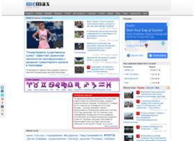 memax.com.ua
