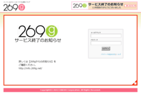 member.269g.jp