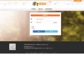 member.347.com.tw