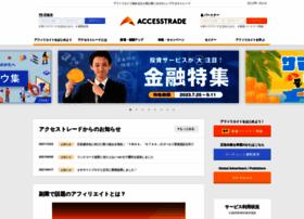member.accesstrade.net