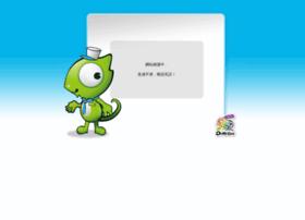 member.app-master.com.tw