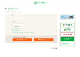 member.careco.jp