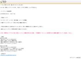 member.cmoa.jp