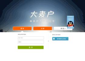 member.damaihu.com.cn