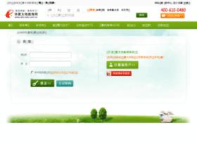 member.edu-edu.com.cn
