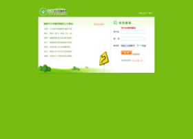member.g12e.com