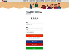 member.kimy.com.tw