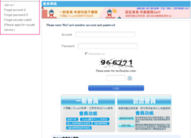member.mycard520.com.tw