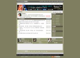 member.pili.com.tw