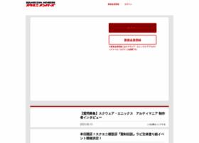 member.square-enix.com