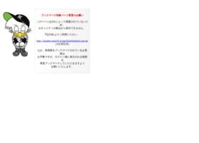 member.team26.jp