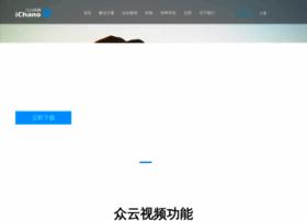 member3.ichano.com