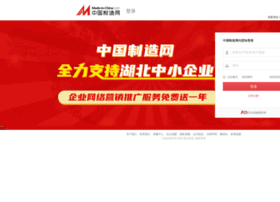 membercenter.cn.made-in-china.com