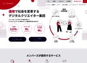 members.co.jp