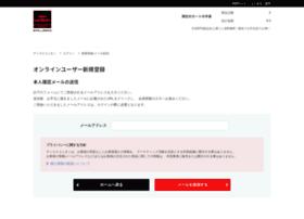 members.diskunion.net